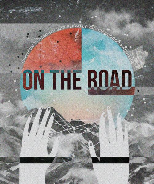 http://roads.f-rpg.ru/files/0017/b9/71/18756.png